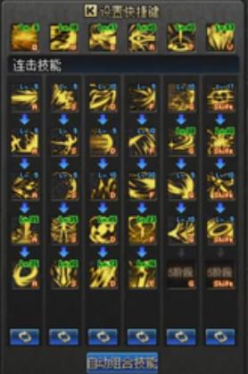 DNF黑暗武士刷图加点 95级黑武加点图片